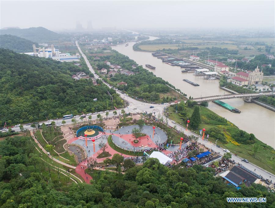 In pics: Lyumengshan park in E China's Zhejiang
