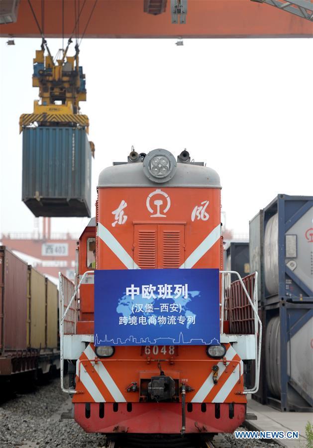 1st e-commerce freight train links Hamburg, Xi'an