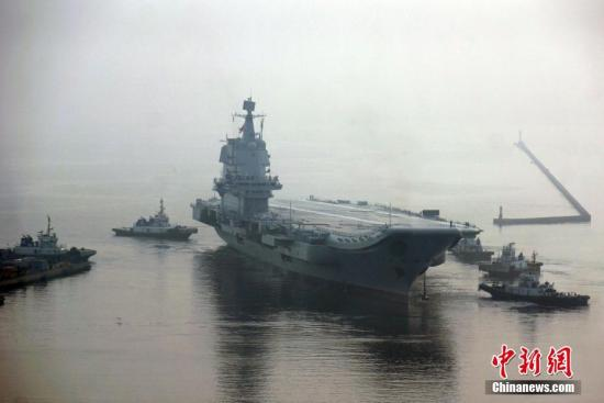 Expert says China needs to build at least six aircraft carriers