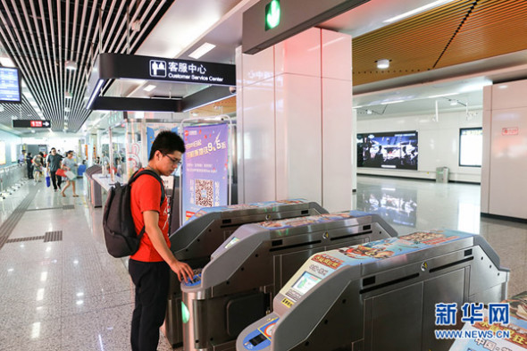 Facial recognition technology could be used in Beijing subway