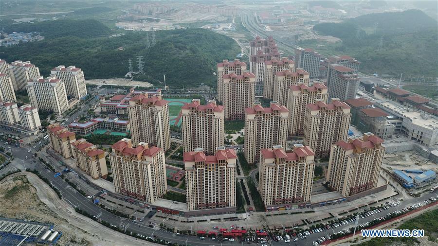 Guian New District in Guizhou