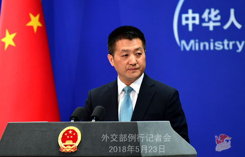 China expects smooth DPRK-US summit