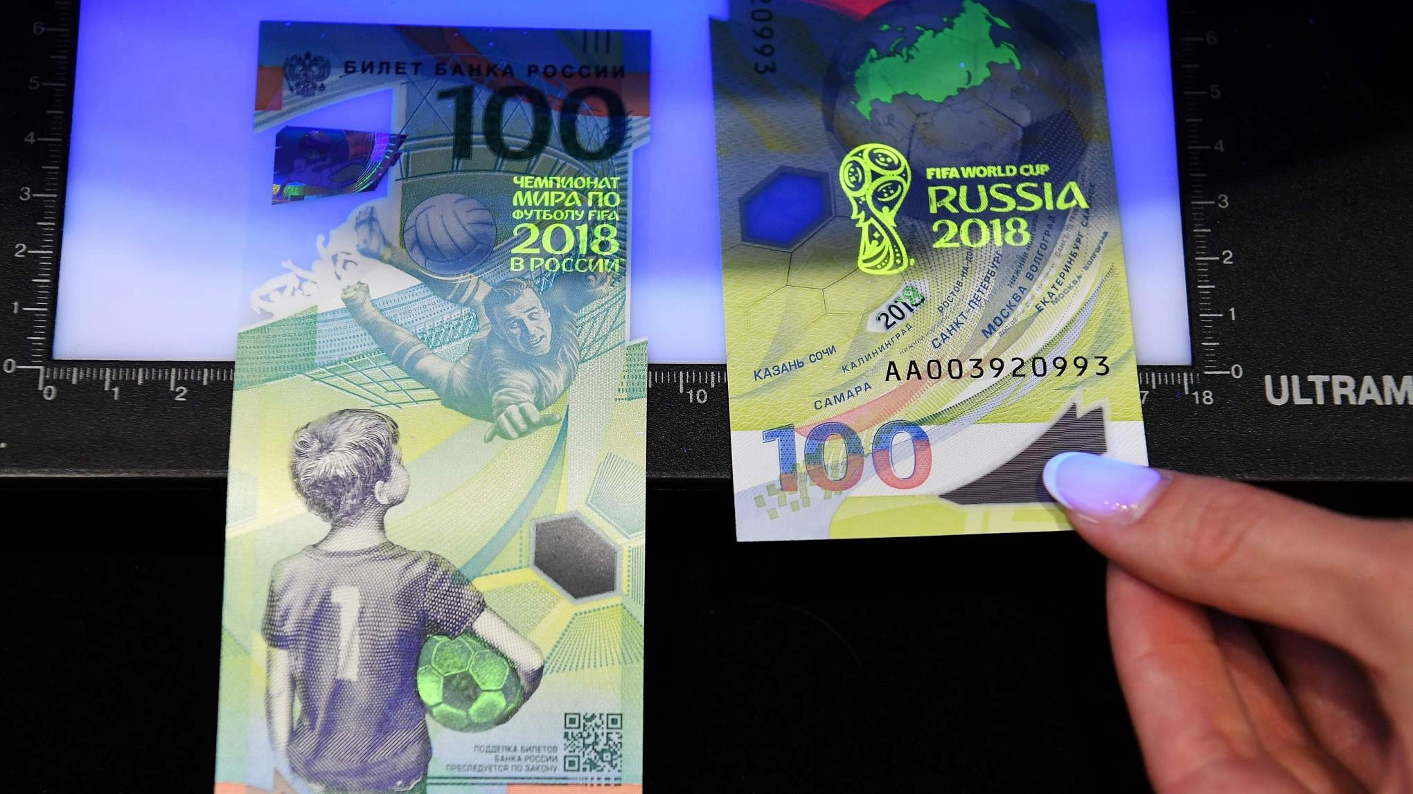 Russia World Cup: New currency depicting legendary Soviet goalkeeper unveils