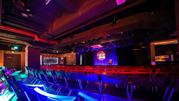 Win 2 tickets to the China International Comedy Festival final