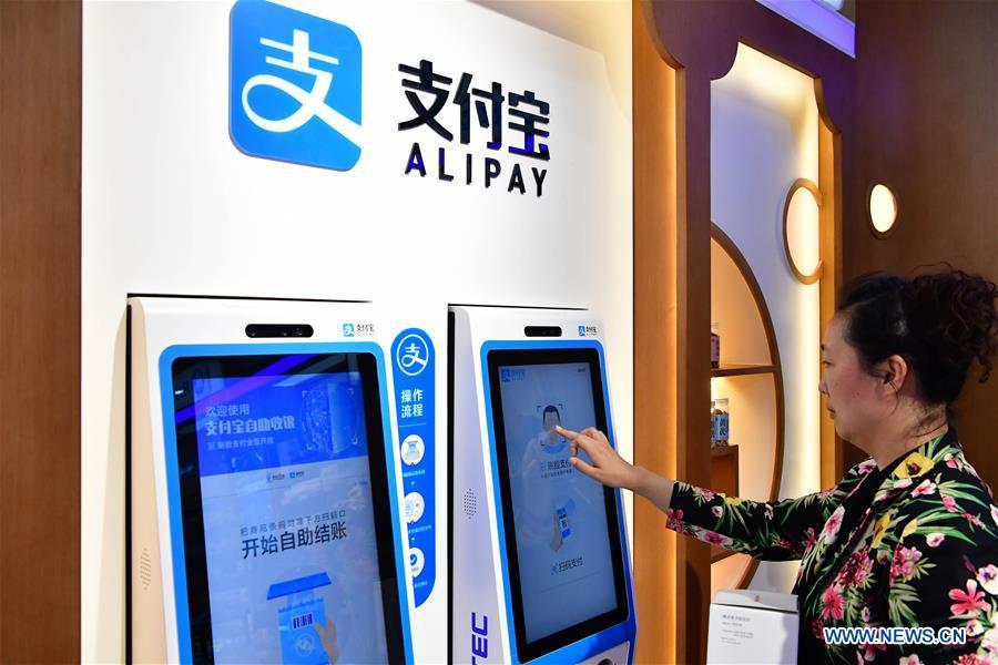 'Future drugstore' of Alipay opens in China's Zhengzhou