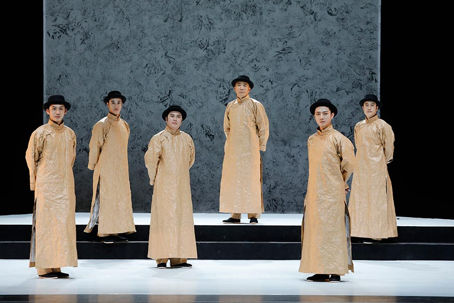 Play based on work by Chinese novelist staged in Beijing