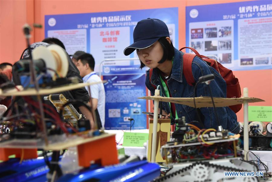 Beidou system hardware, applications under development