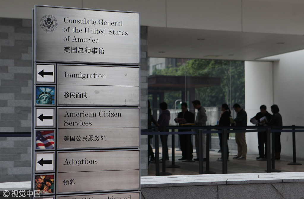 Probe in consulate injury allegation finds no clues