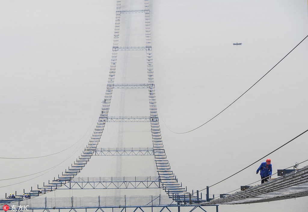 Wuhan's Yangsigang Yangtze River Bridge: Ladder to heaven