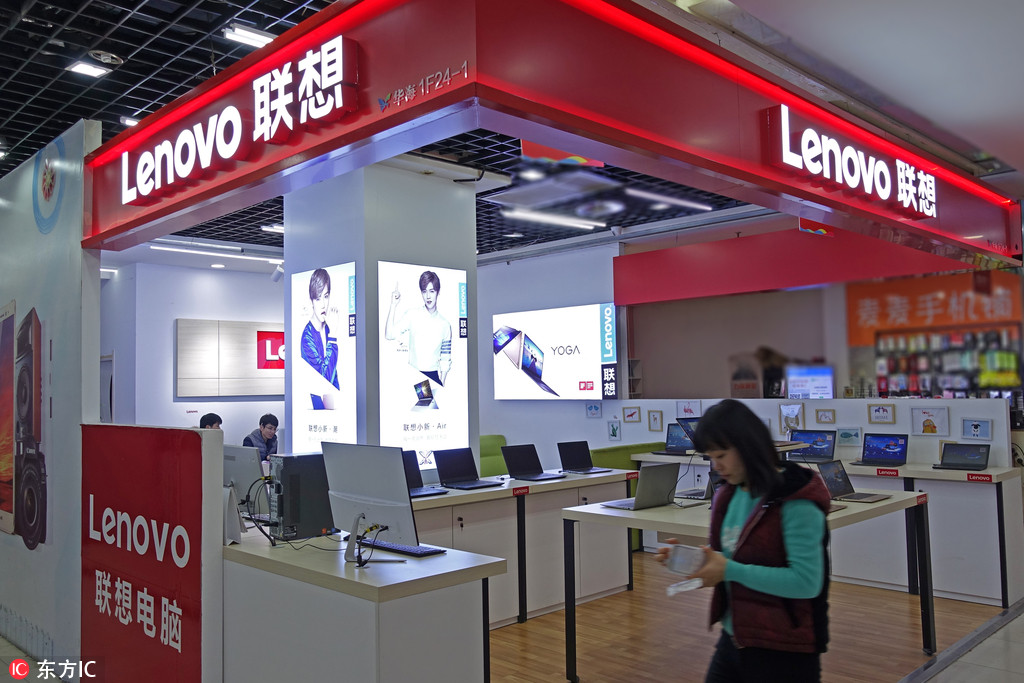 Lenovo swings to worse loss than expected