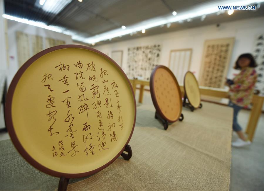 Artworks of graduates displayed in Hangzhou