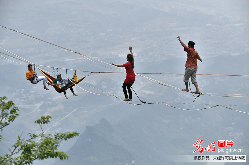 """Sky concert"" attract attention in Zhangjiajie, C China"
