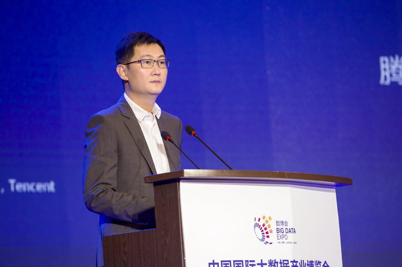 More scientific research needed for digital economic growth: Pony Ma