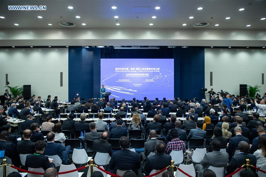 'MFA Presenting Xiongan New Area' event held in Beijing