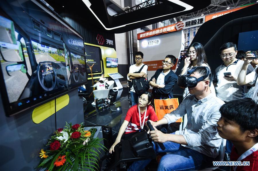 Deals worth over 35b yuan signed at big data expo
