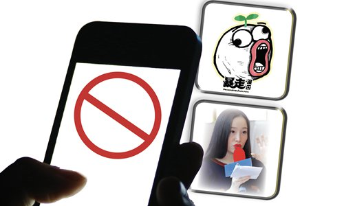 Chinese media platforms take preemptive measures to close potential trouble-making accounts