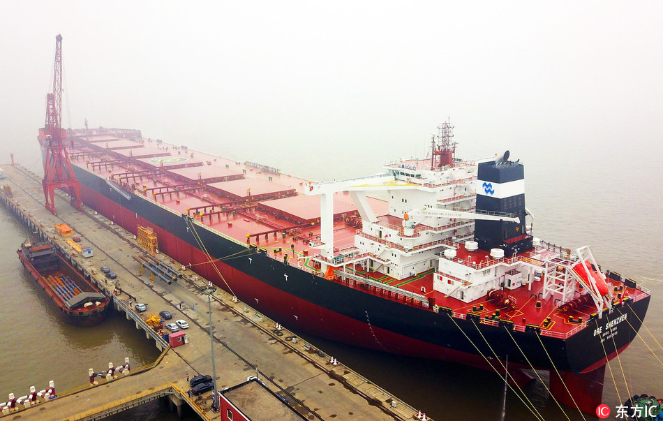 World's largest ore carrier completes maiden voyage