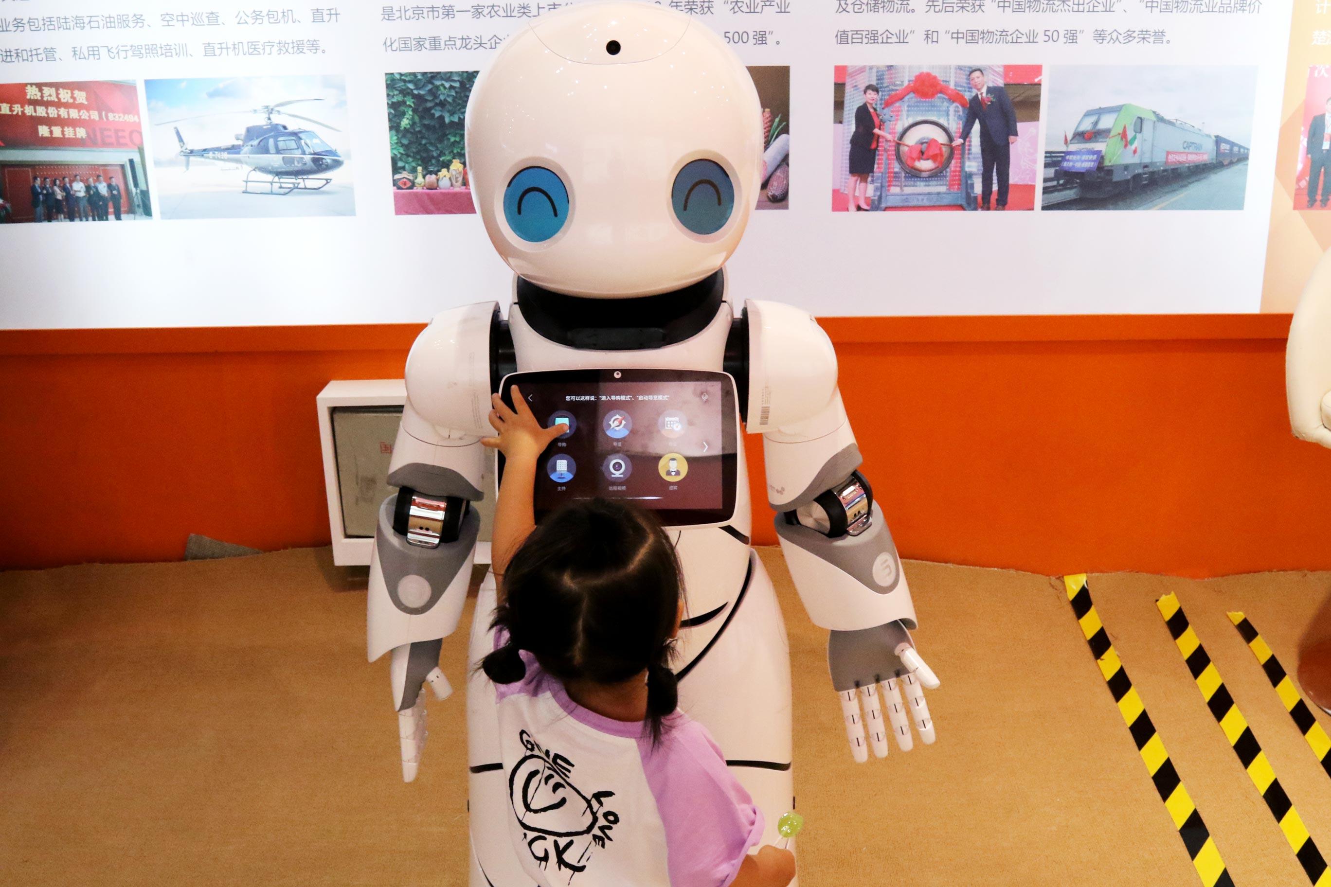 Robots a highlight at Beijing international trade fair