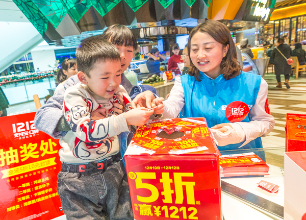 China's lottery sales up 9% in April