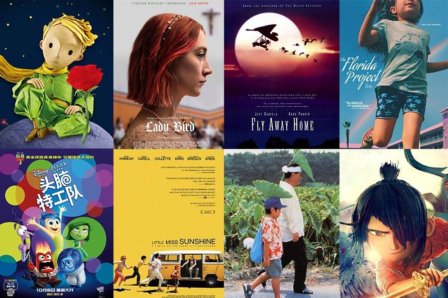 Children's Day special: 10 films for your inner children