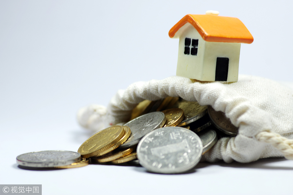 Public housing fund disburses loans worth 953b yuan