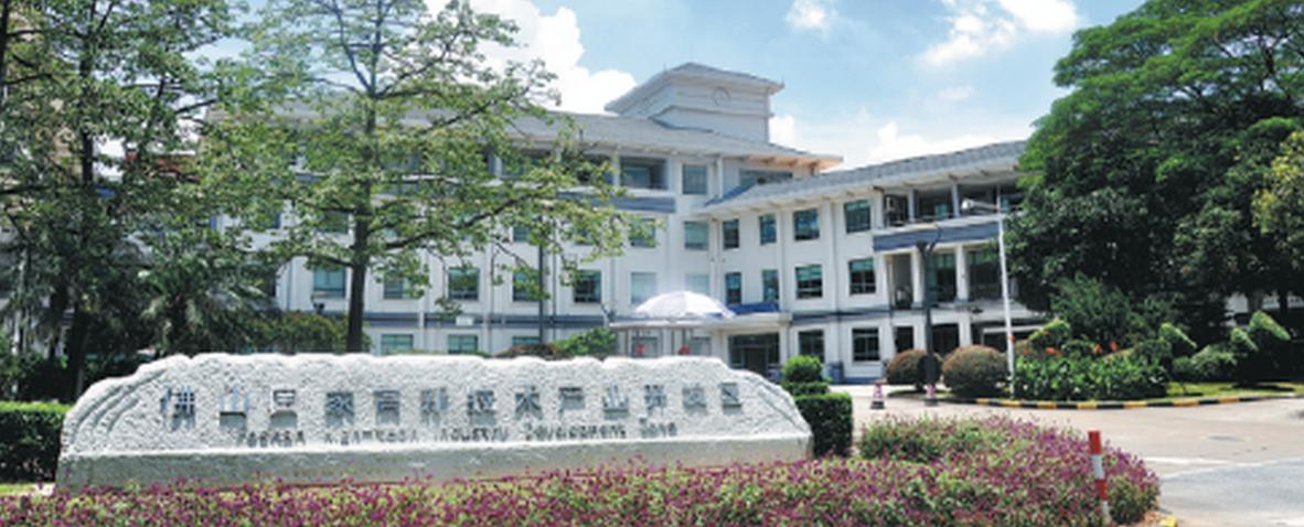 Foshan high-tech zone ascends rankings in bid to further open up
