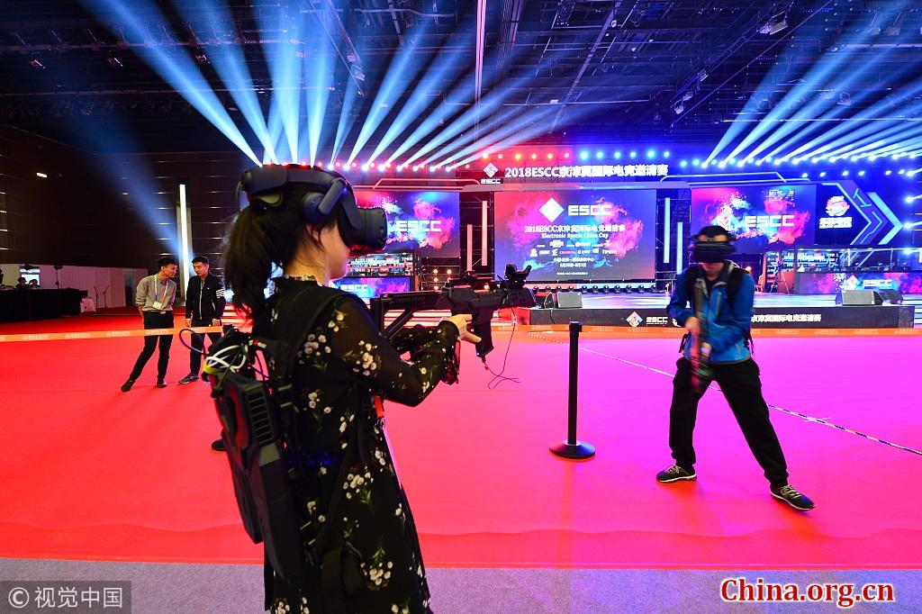 China Internet Gaming 2018 kicks off in Beijing