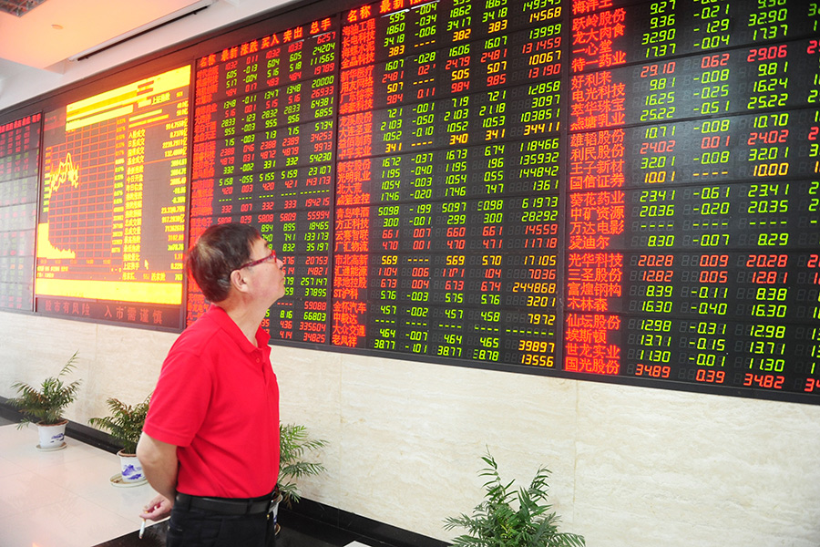 Stock declines cloud MSCI debut