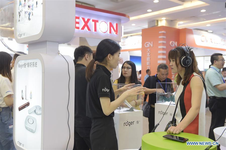 2018 Beijing Int'l Audiology Conference kicks off