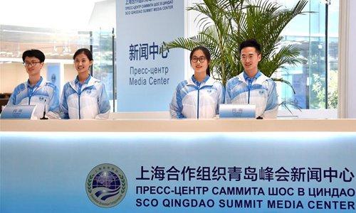 Media center of SCO Summit to open on June 6