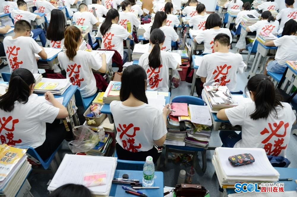 """""""Millennium babies"""" to sit for gaokao"""
