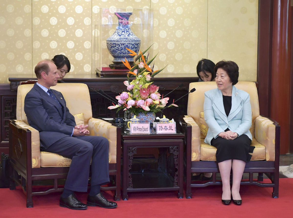 Chinese vice-premier meets Britain's Prince Edward
