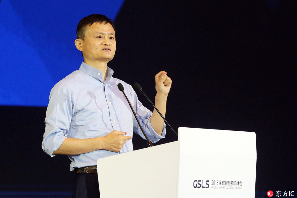 Jack Ma or Ma Yun, chairman of Chinese e-commerce giant Alibaba Group, delivers a speech during the 2018 Global Smart Logistics Summit (GSLS) in Hangzhou city, east China's Zhejiang province, May 31, 2018.[Photo: IC]