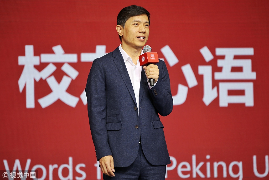 Li Yanhong, Chairman and CEO of Baidu Inc., attends the ceremony marking the 120th anniversary of Peking University in Beijing, May 4, 2018. [Photo: VCG]