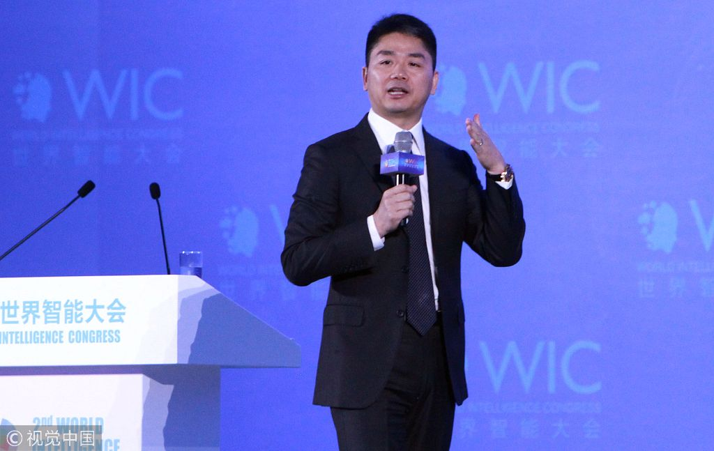 Liu Qiangdong speaks on the 2nd World Intelligence Congress in Tianjin, May 16, 2018. [Photo: VCG]