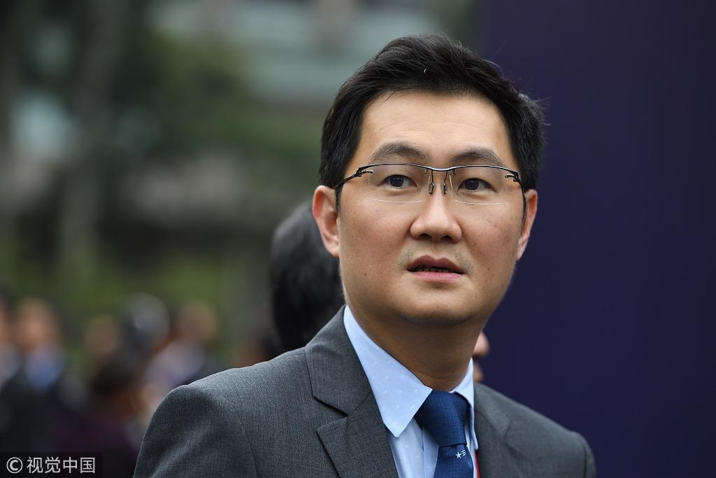 Ma Huateng [Photo: VCG]