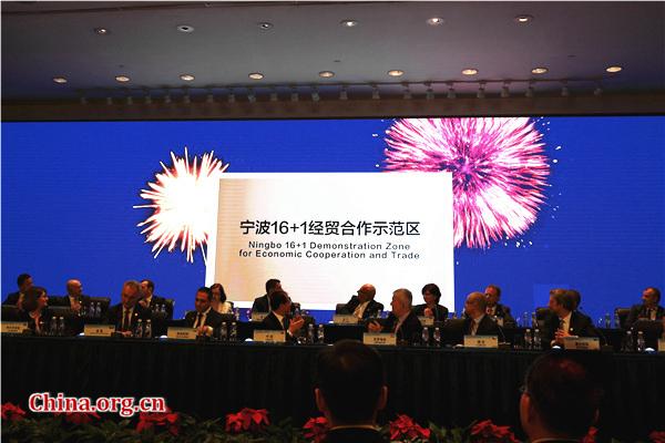 Ningbo to build China-CEEC trade cooperation zone