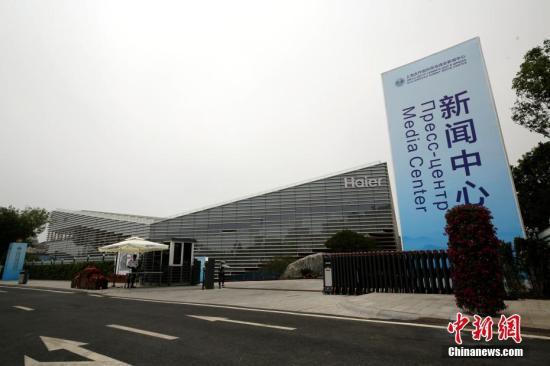 China injects impetus into SCO development