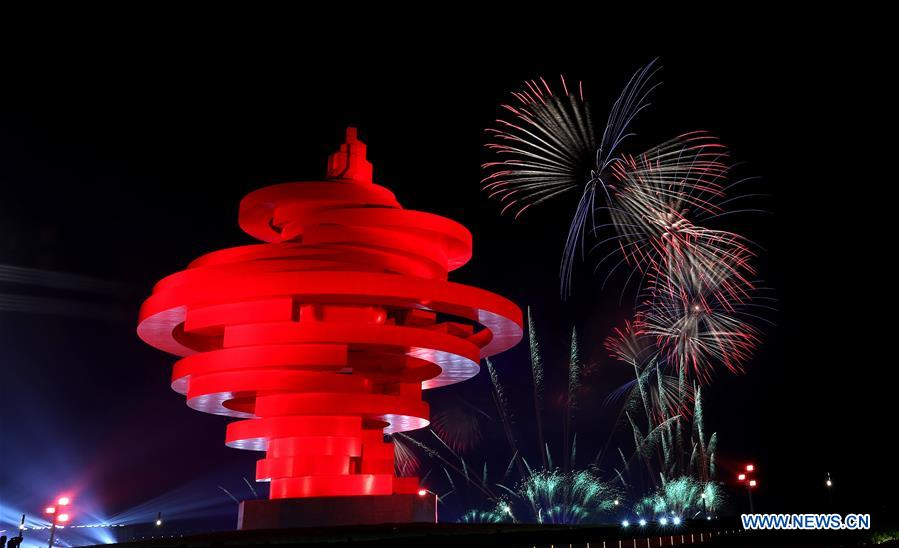A lights and fireworks show takes place in Qingdao, the host city of the 18th Shanghai Cooperation Organization (SCO) summit, in east China's Shandong Province, June 9, 2018. [File photo: Xinhua]