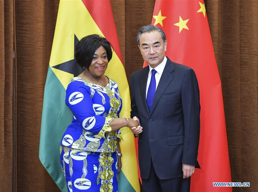 Wang Yi holds talks with Ghana's FM in Beijing