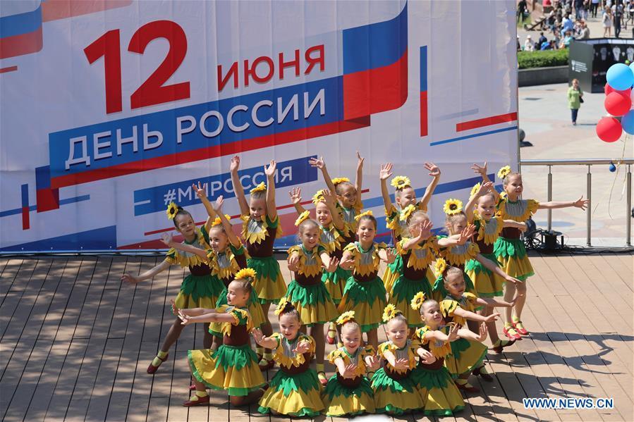 Russia Day celebrated in Vladivostok