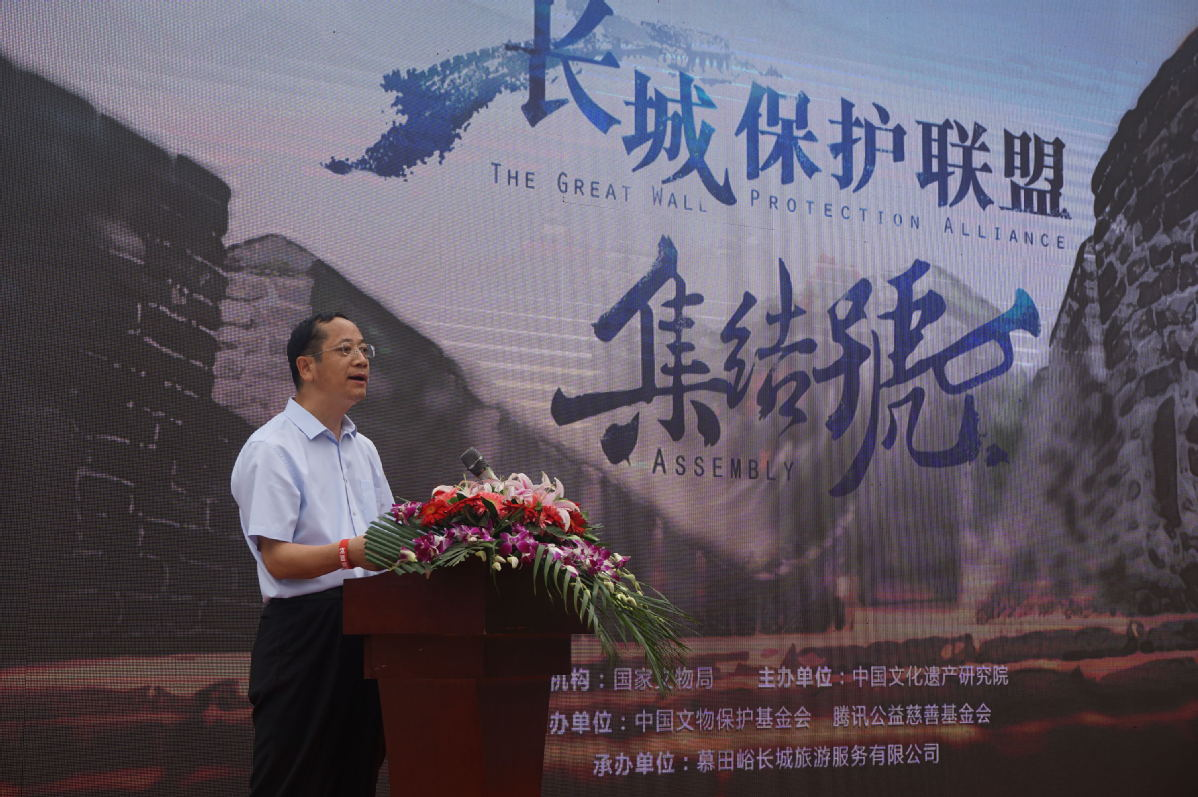New alliance formed to protect and promote China's heritage sites