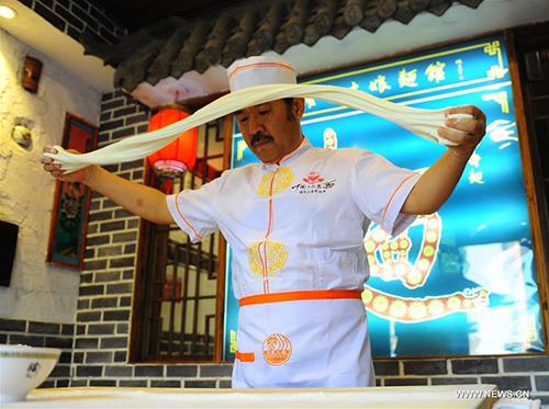 Making of Fushan noodle