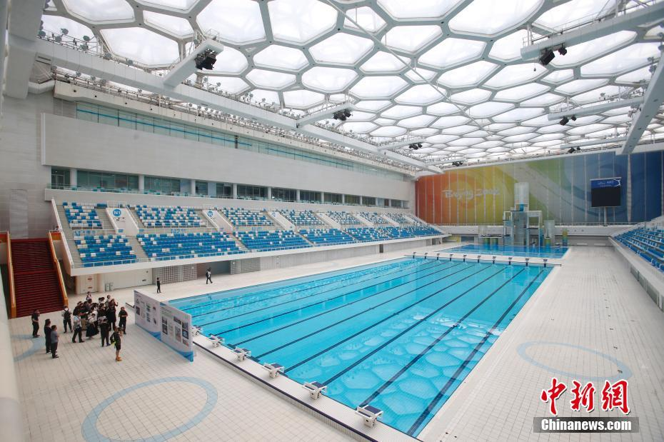 In pics: Sustainable concept in building venues of Beijing 2022 Winter Olympics
