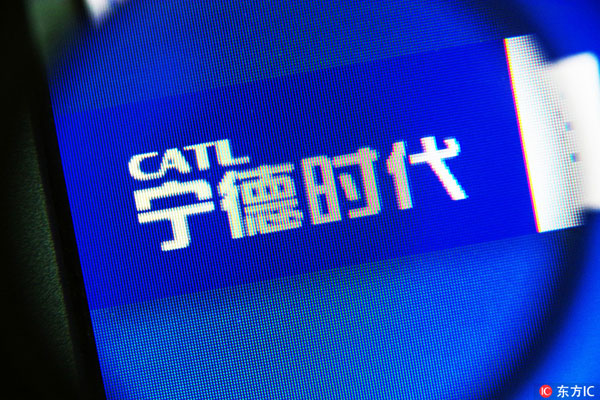 The logo of Contemporary Amperex Technology. [Photo: IC]