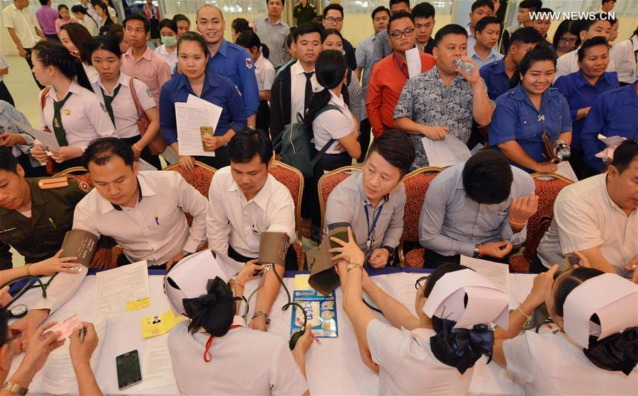 World Blood Donor Day marked in Vientiane