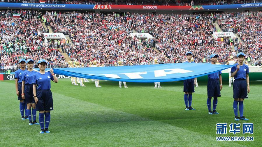 Chinese children act as flag bearers at World Cup curtain-raiser