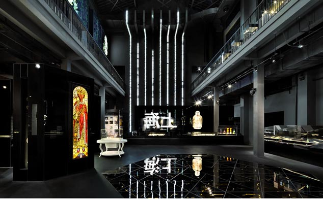 Shanghai Museum of Glass