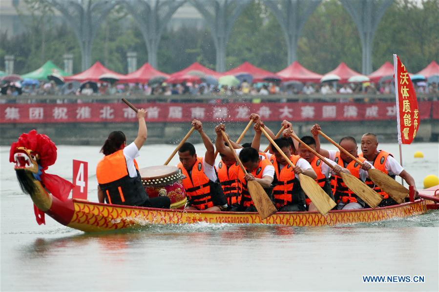 Dragon Boat Festival celebrated across China