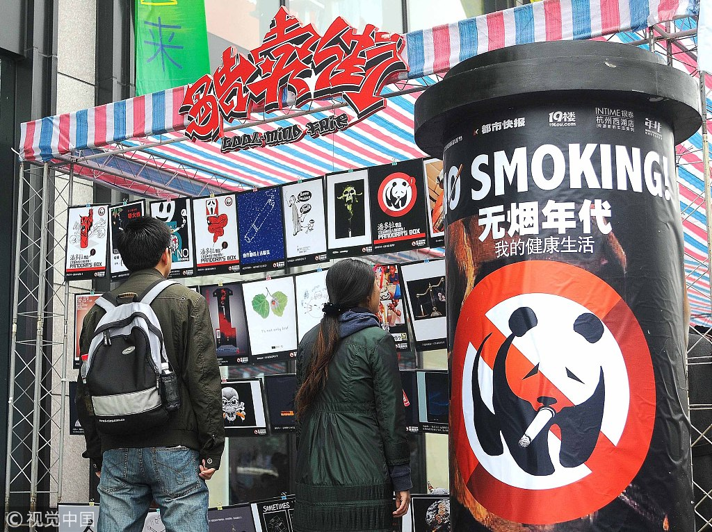 Anti-smoking posters are on display in Hangzhou. [File photo: VCG]